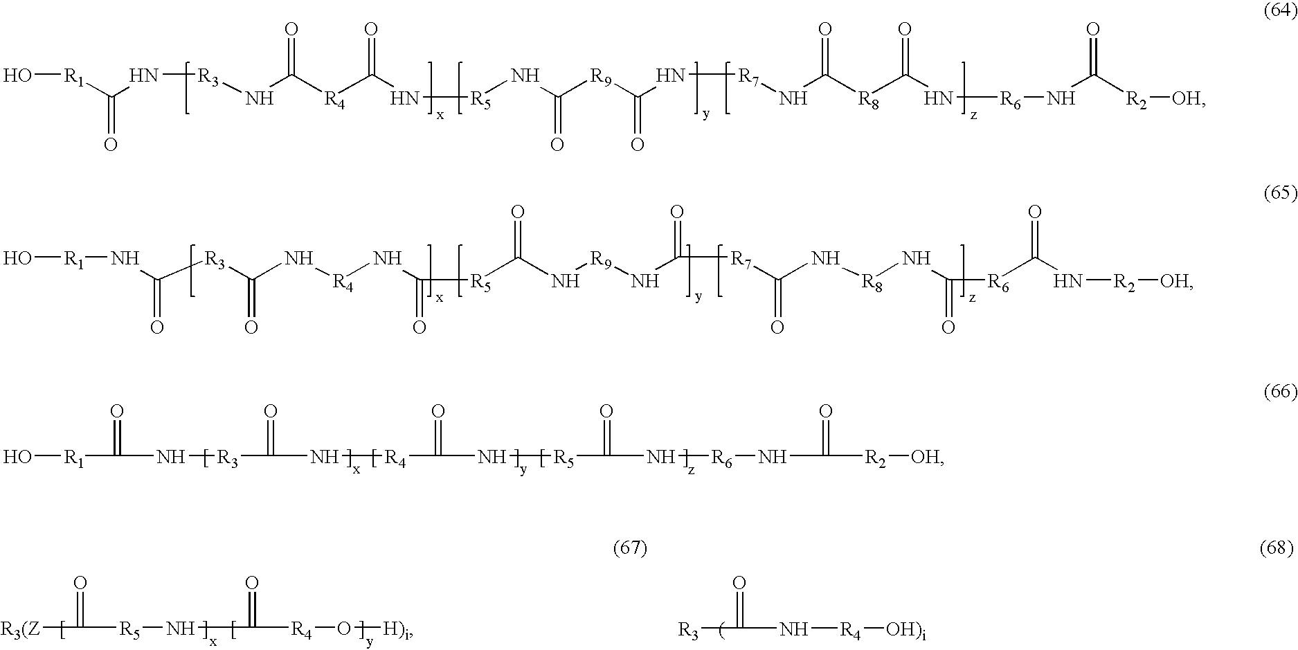 Figure US20050272530A1-20051208-C00041