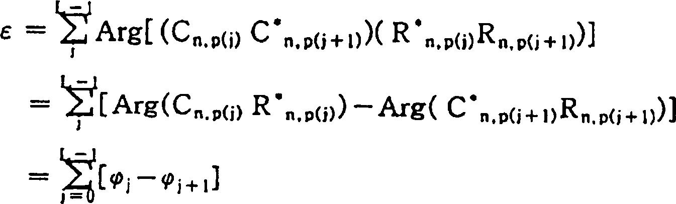 Figure 00200001