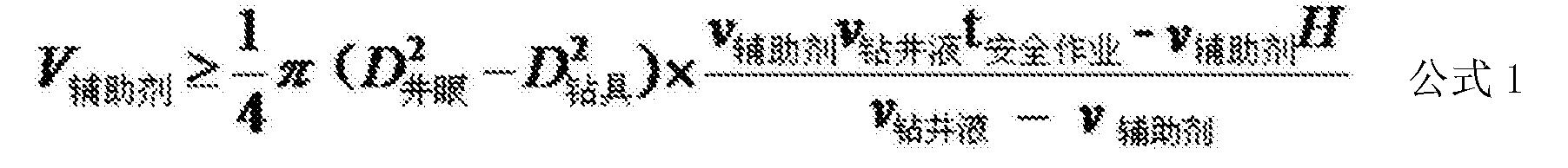 Figure CN106543983AD00051