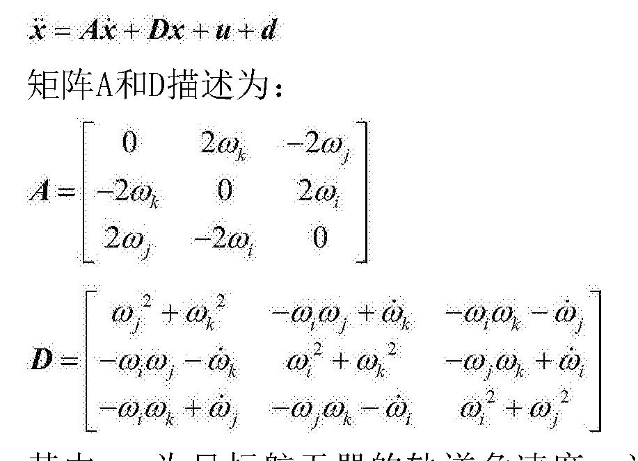 Figure CN105955028AD00072
