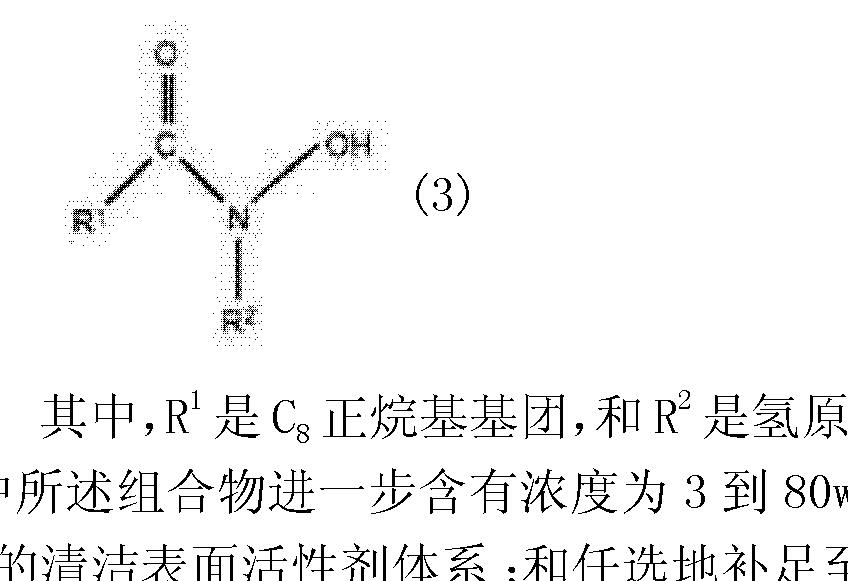 Figure CN102257109BD00071