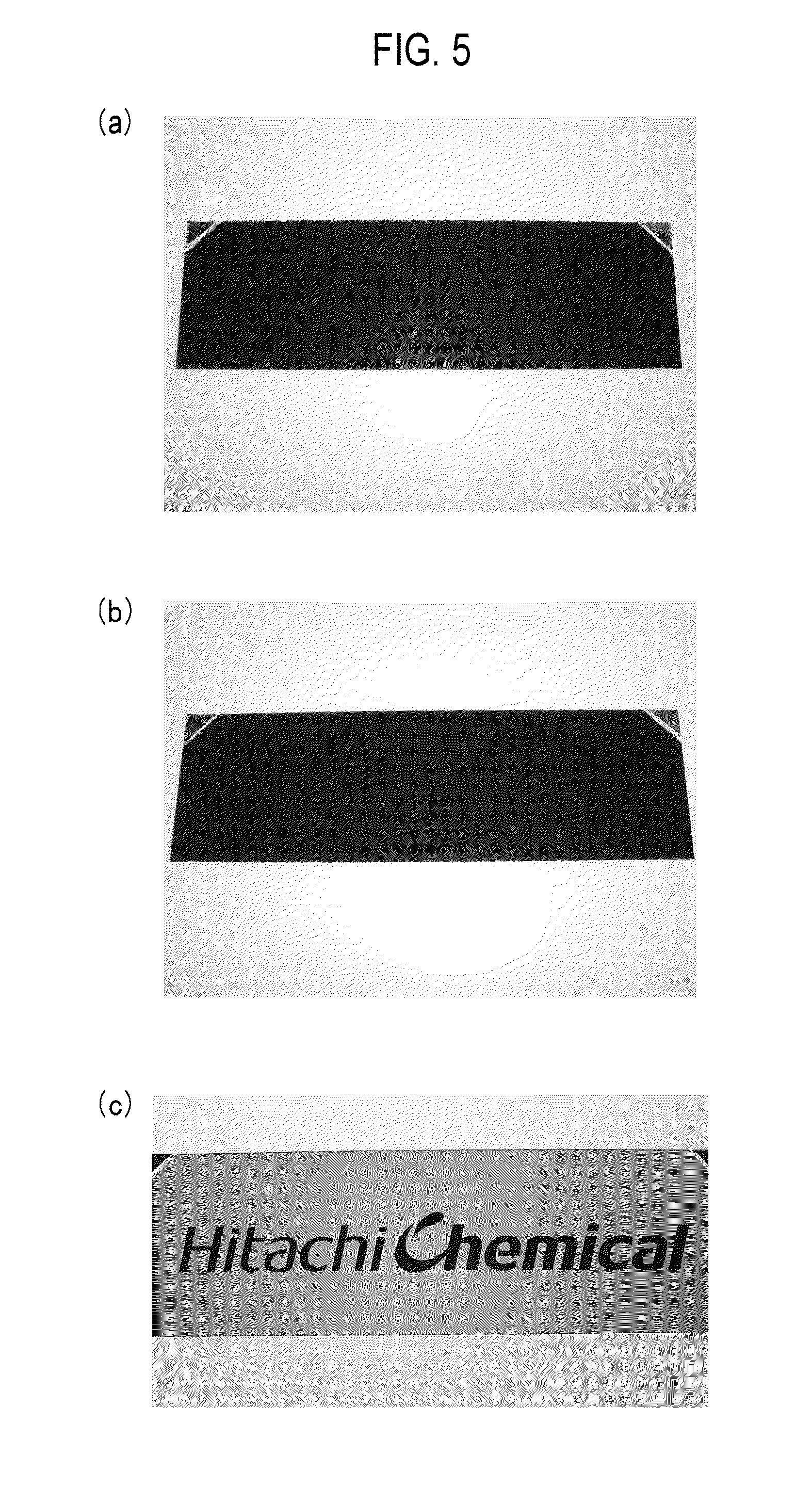 US8687263B2 - Light control film - Google Patents