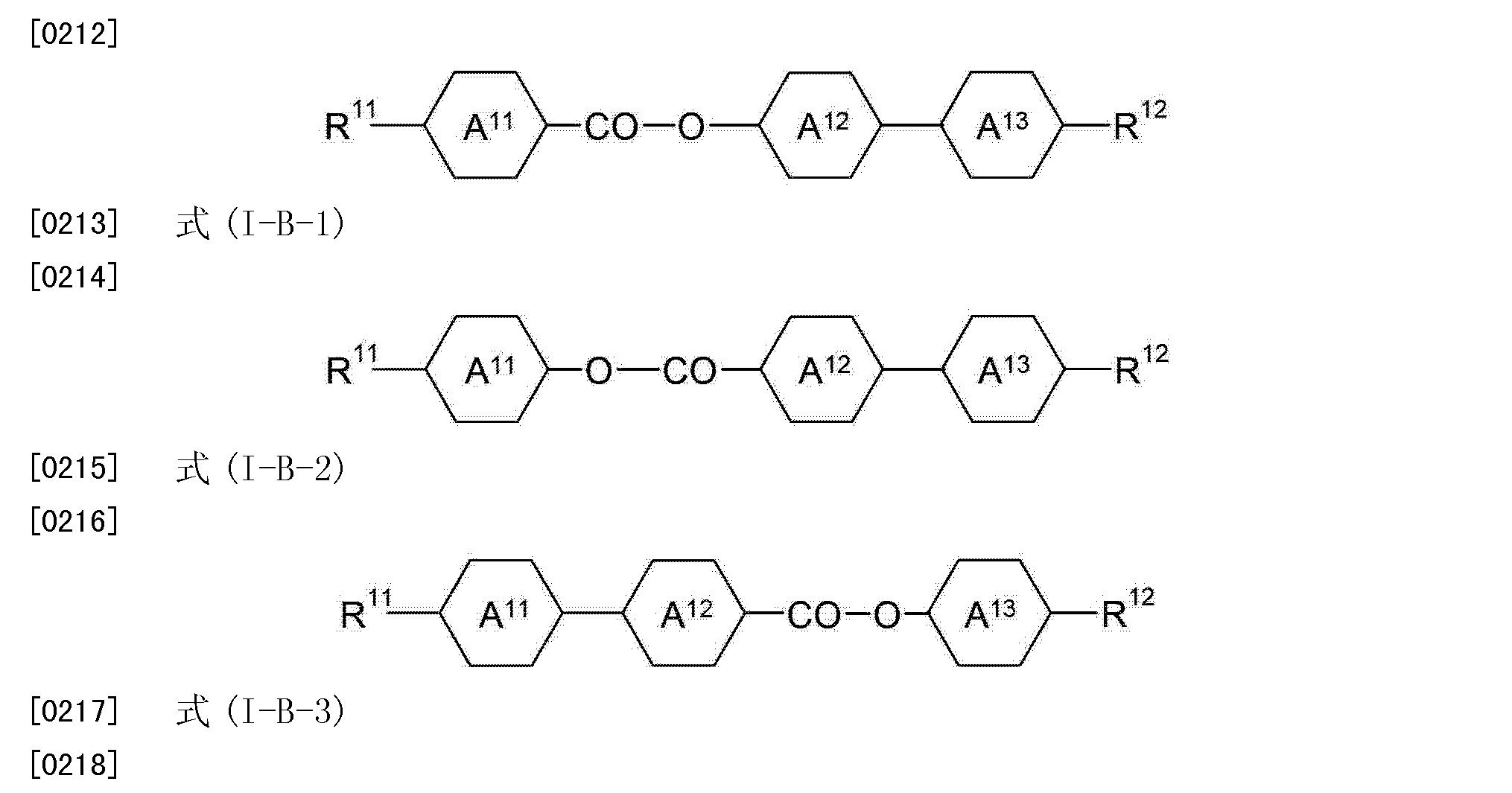 Figure CN103180409BD00322