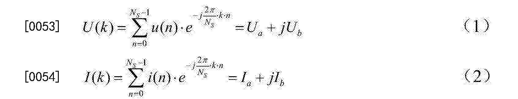 Figure CN104569902BD00081