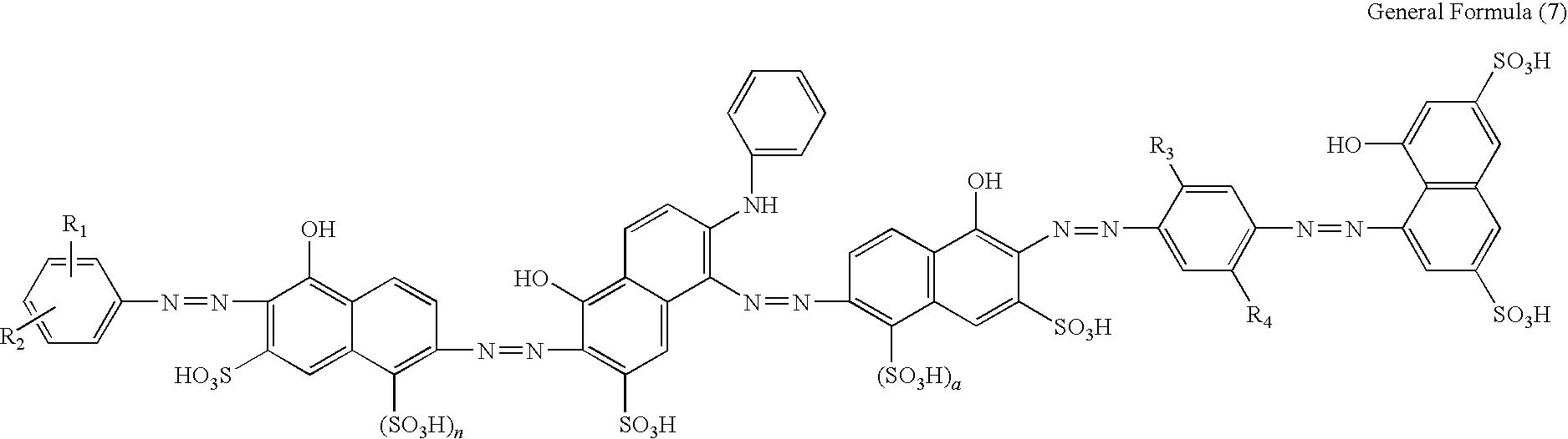 Figure US20090214789A1-20090827-C00013