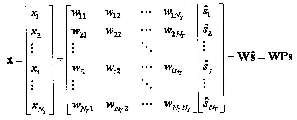 Figure 112011500951185-pat00005