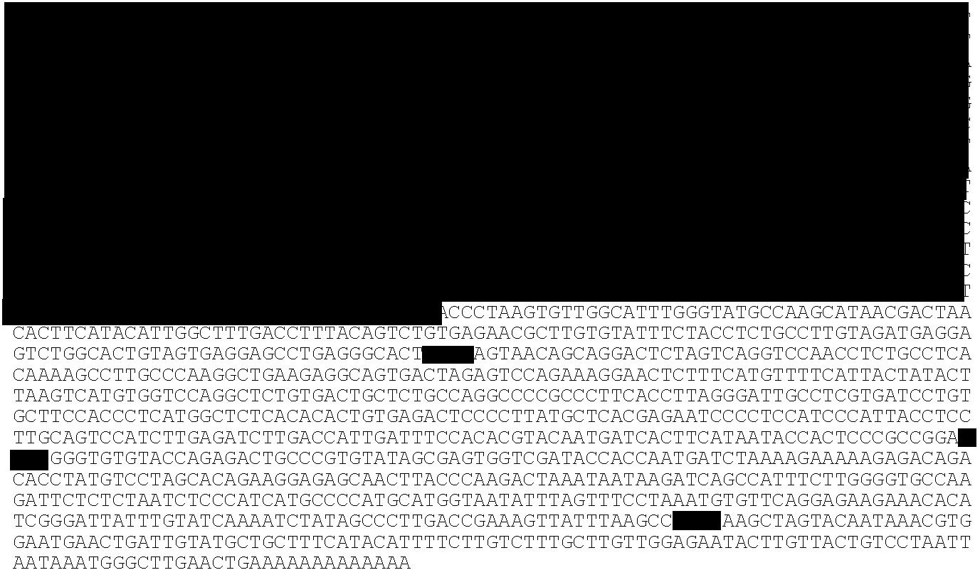 Figure US20090258925A1-20091015-C00004