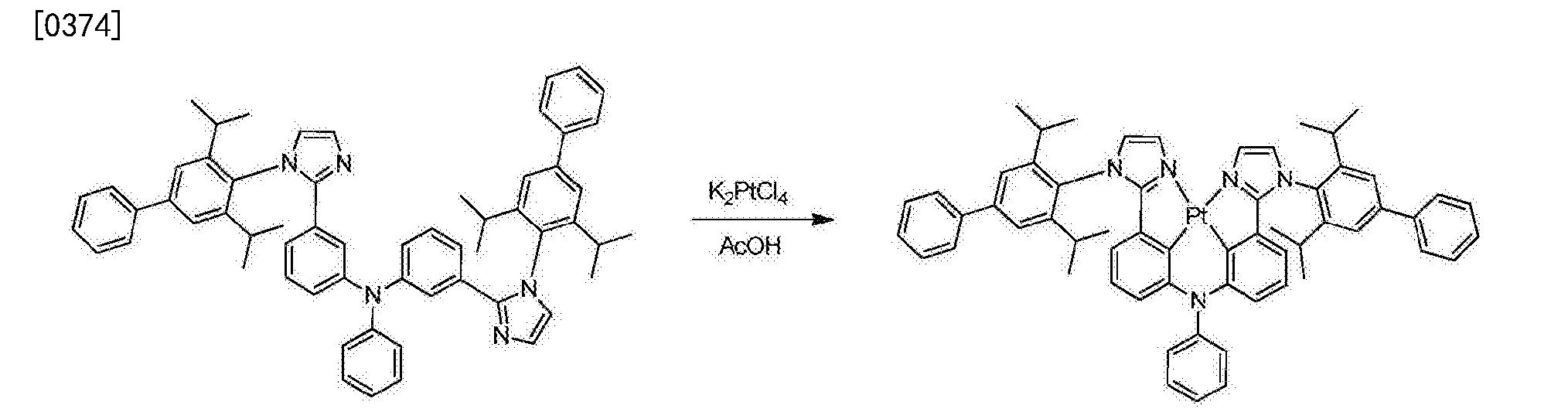 Figure CN106749425AD01322