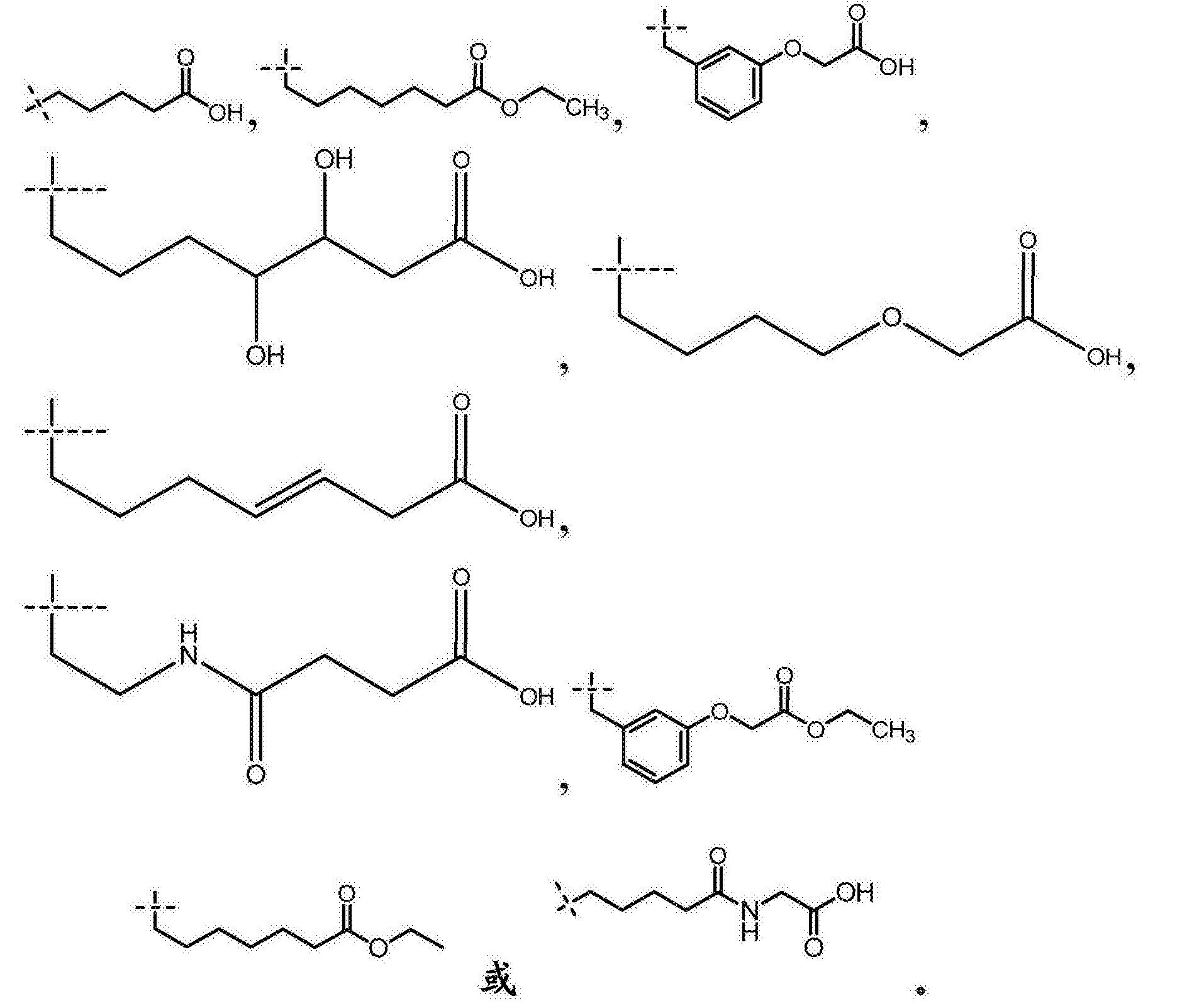 Figure CN105189500AD00461