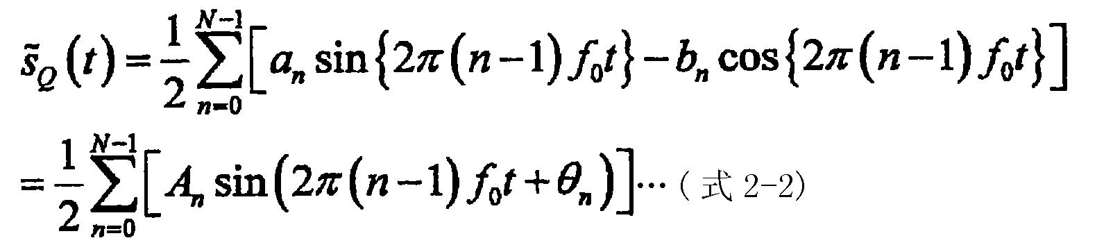 Figure CN101617488BD00101