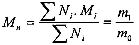 Figure 112008007116164-PCT00007