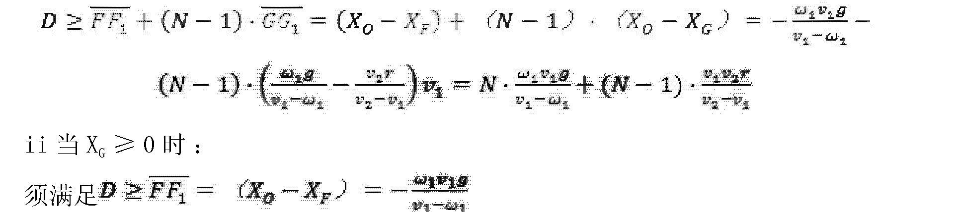 Figure CN102376162BC00062