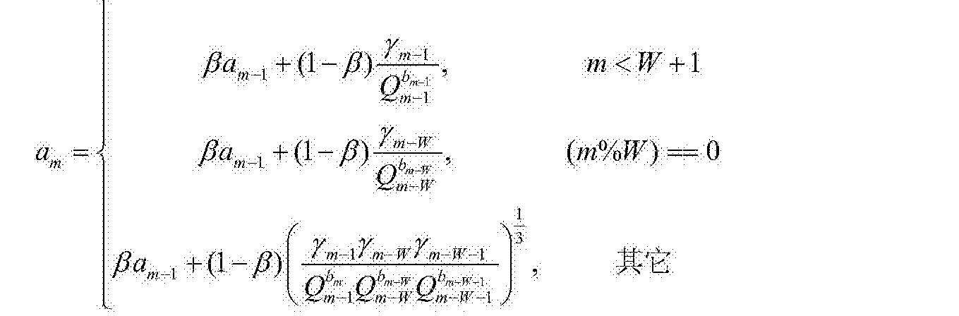 Figure CN104038769BD00082