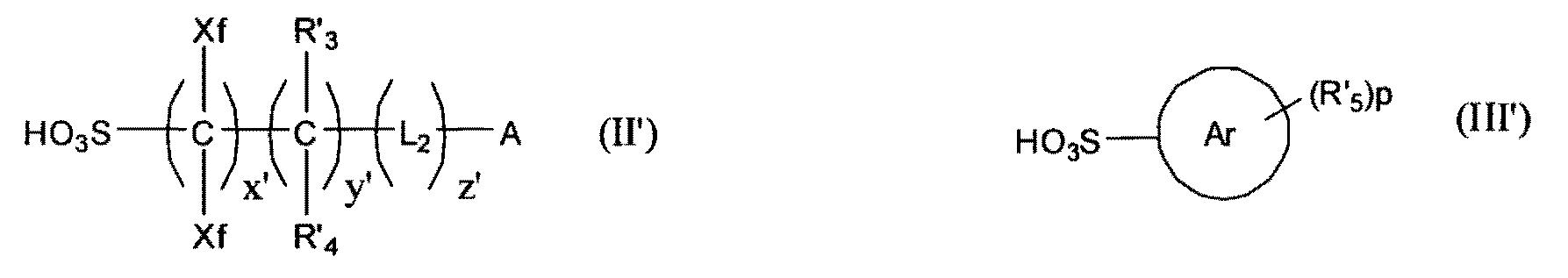Figure 112011039817284-pct00045