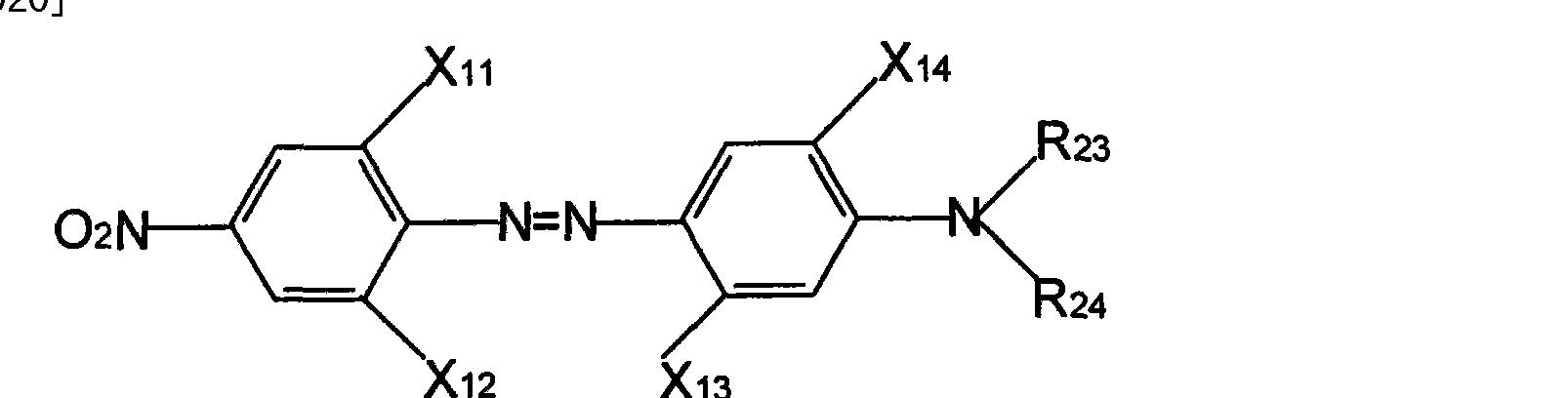 Figure CN101760045BD00073