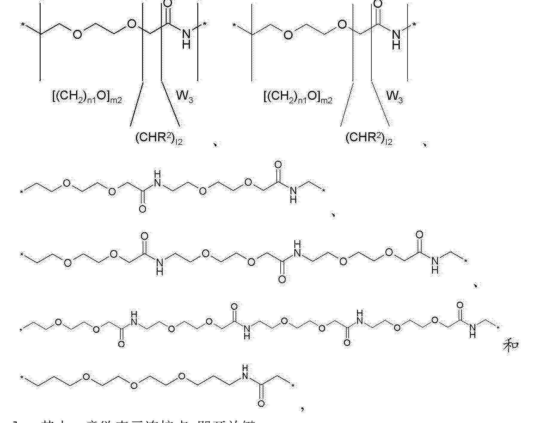 Figure CN103002918BD00501