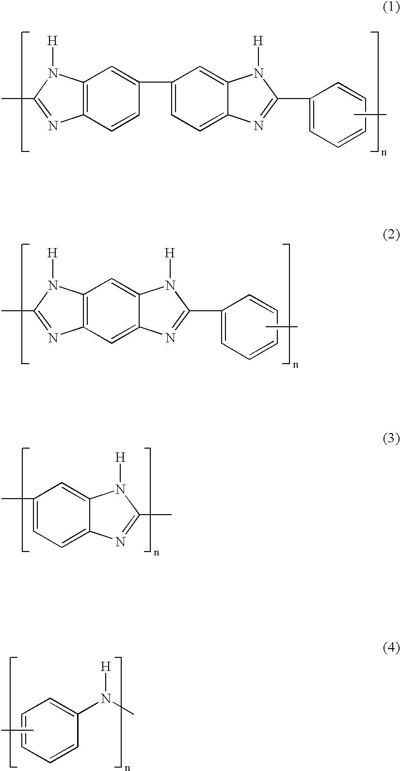 Figure US06986962-20060117-C00001