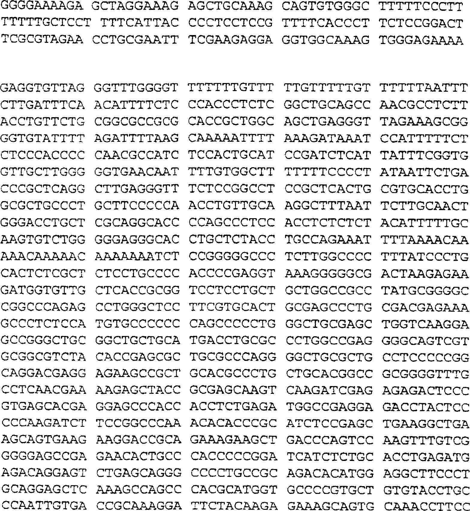 Atemberaubend Gallenblasensystem Bilder - Physiologie Von ...