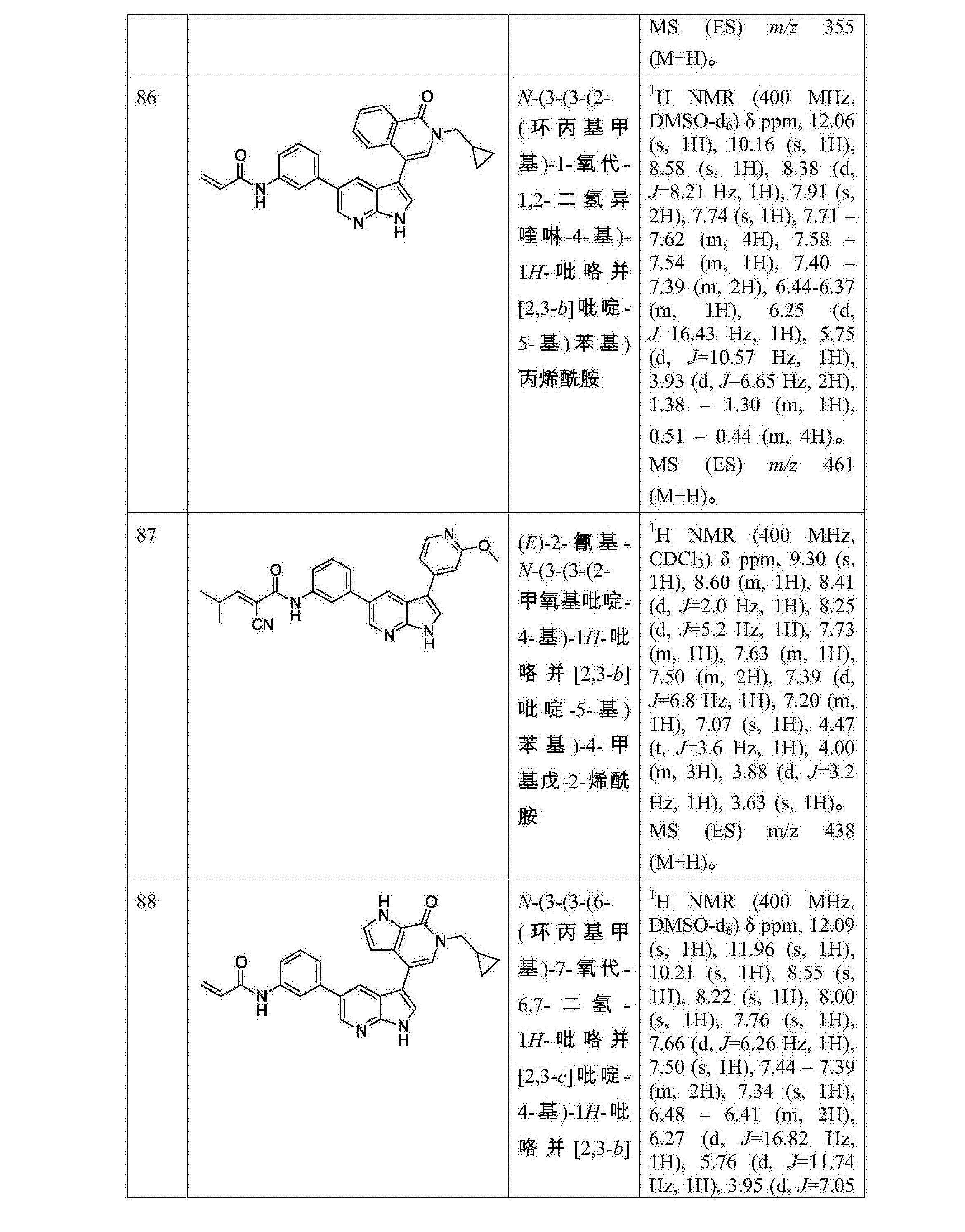 Figure CN107278202AD00971