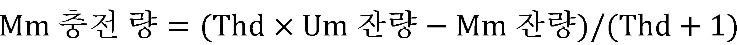 Figure 112013018841538-pat00016