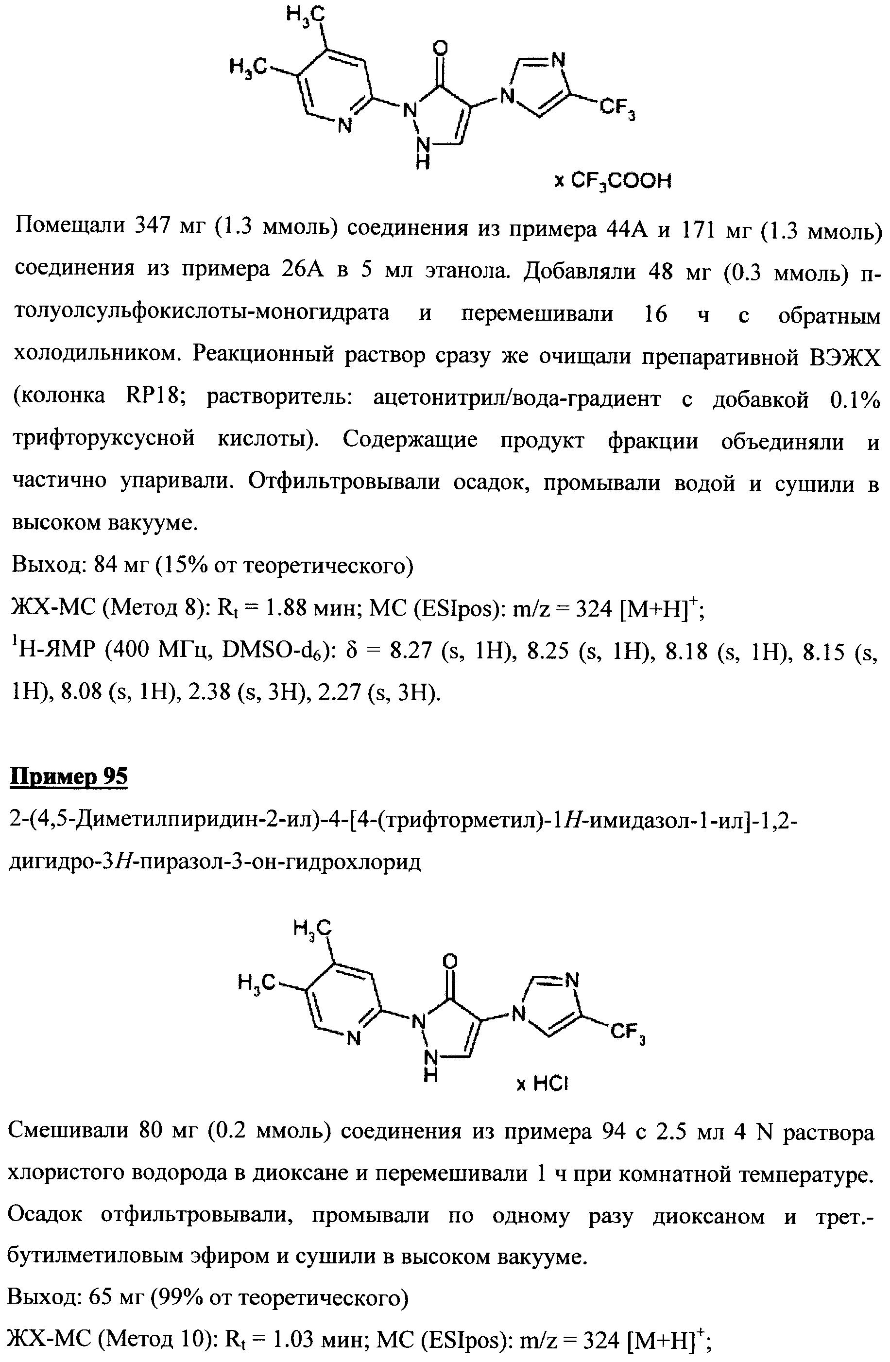 Figure 00000127
