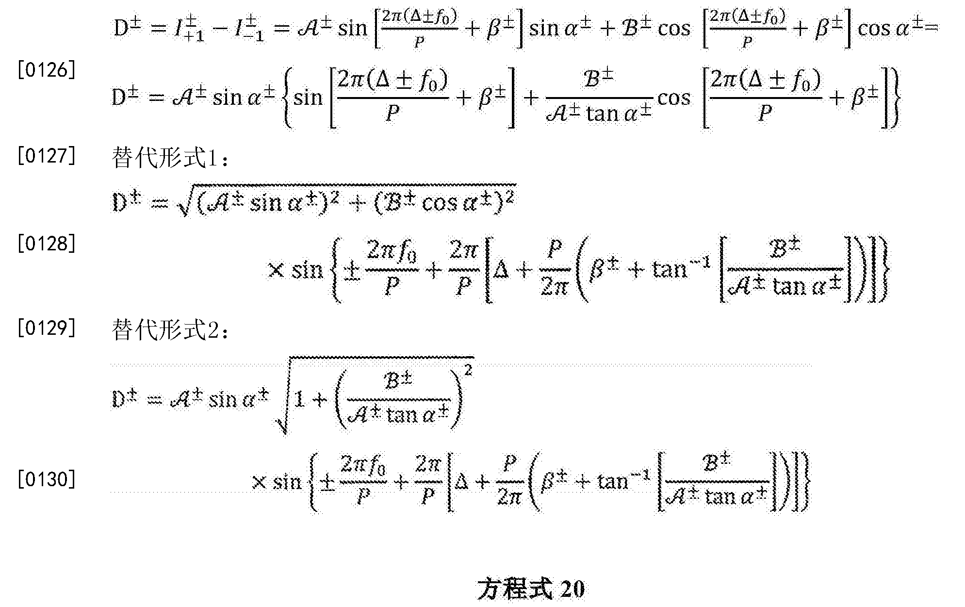 Figure CN107636538AD001811