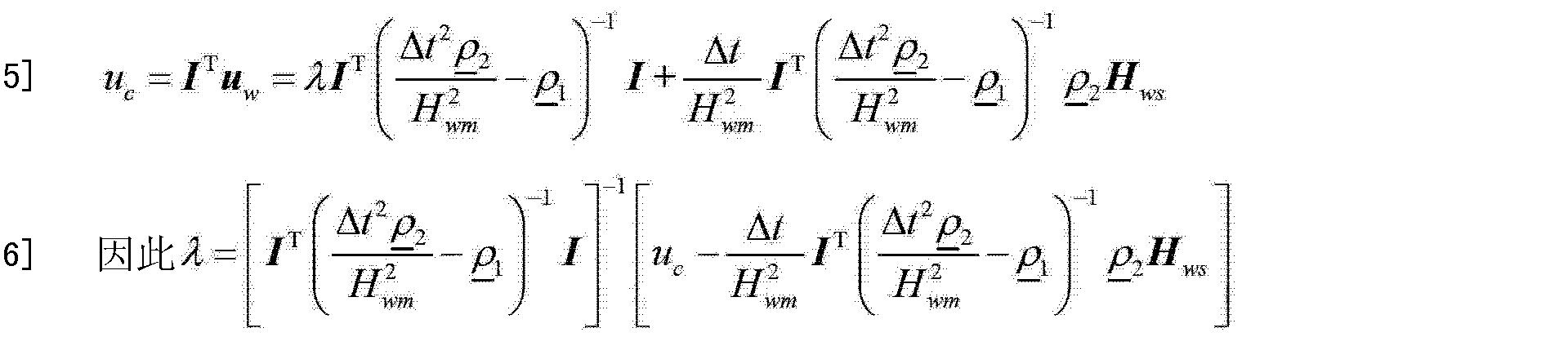 Figure CN103345275AD00094