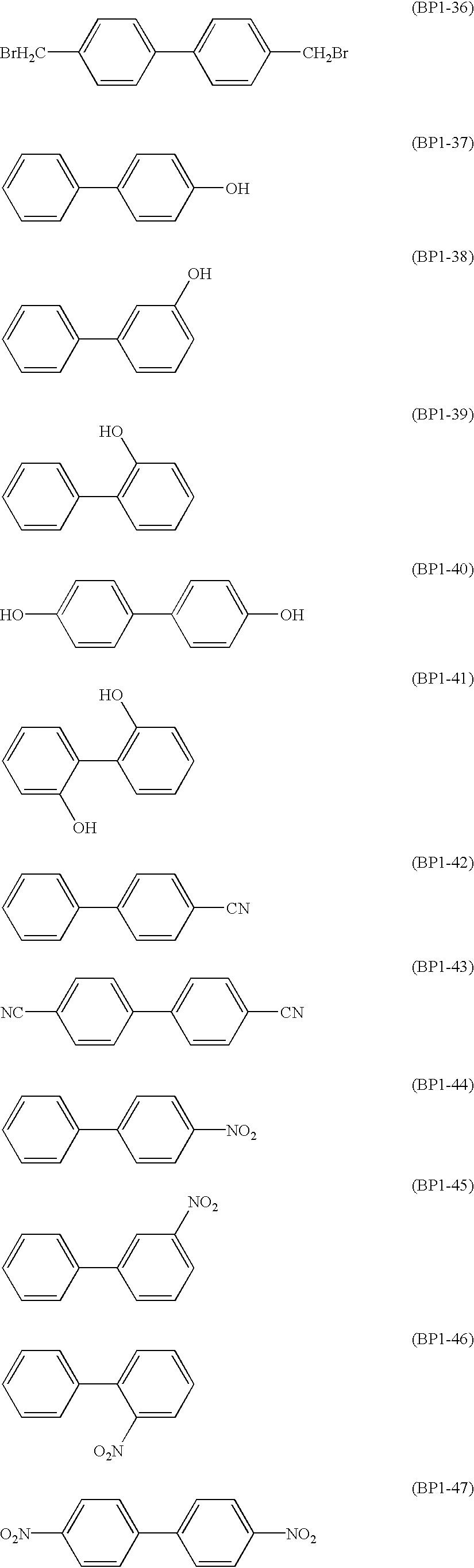 Figure US06485873-20021126-C00023
