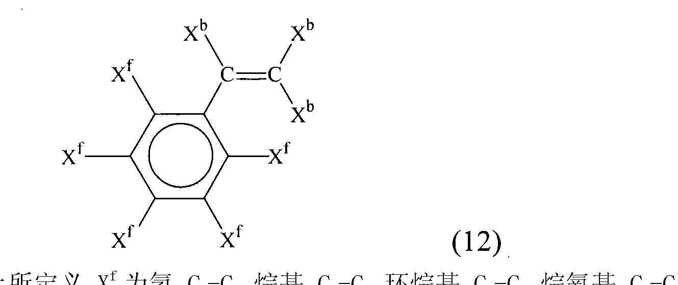 Figure CN101522802BD00241