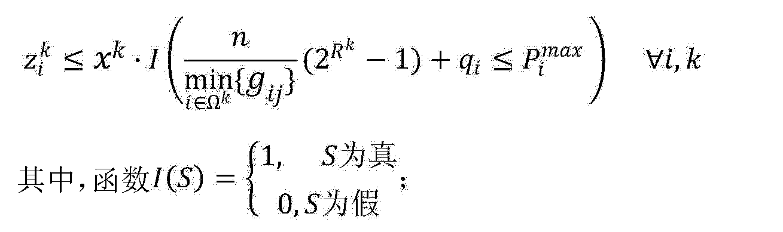 Figure CN104581868AD00067