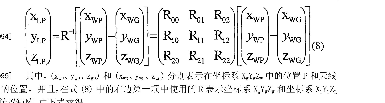 Figure CN101179979BD00091