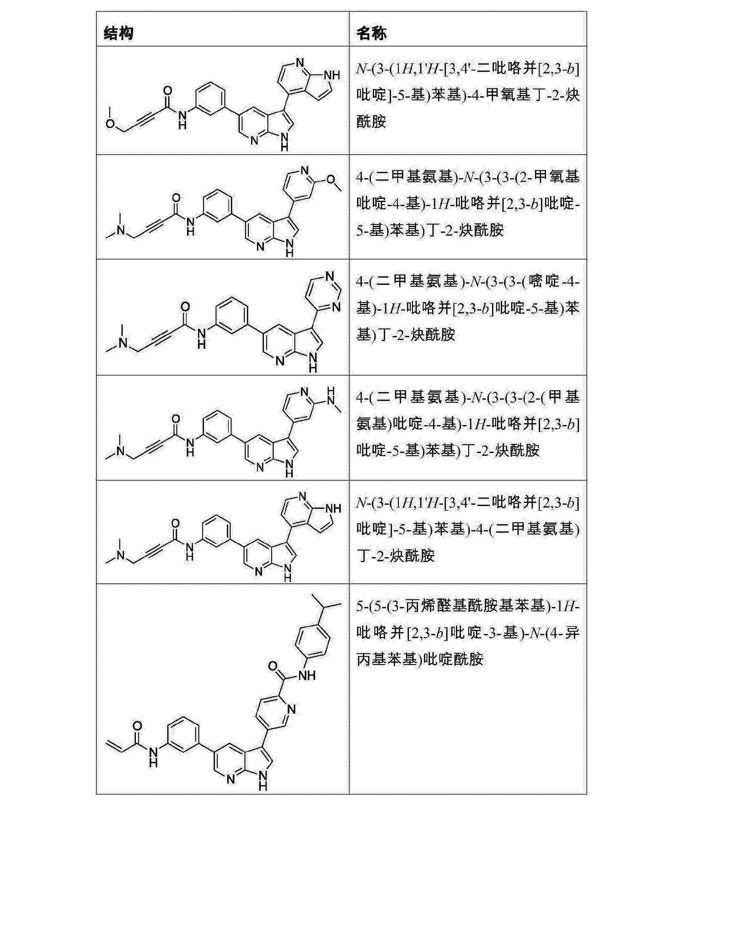 Figure CN107278202AD01751