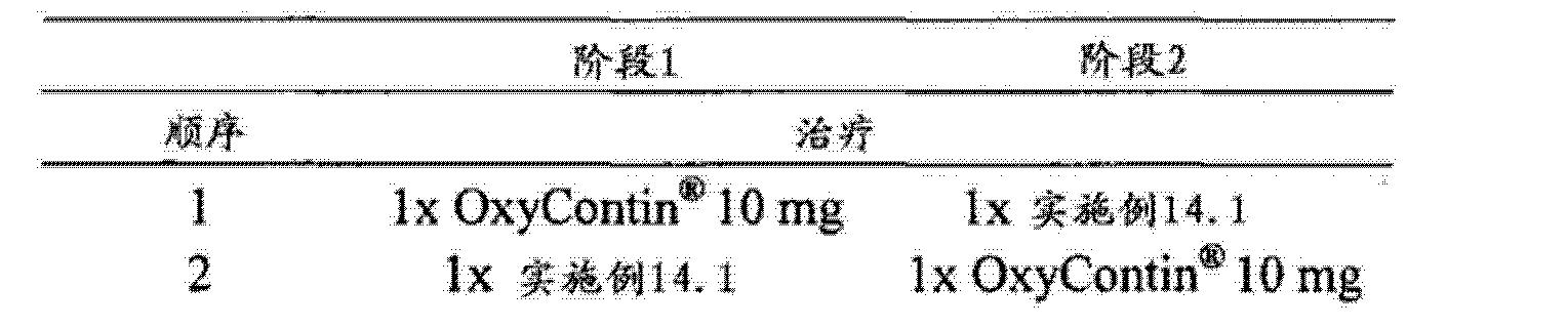 Figure CN102743355BD01691