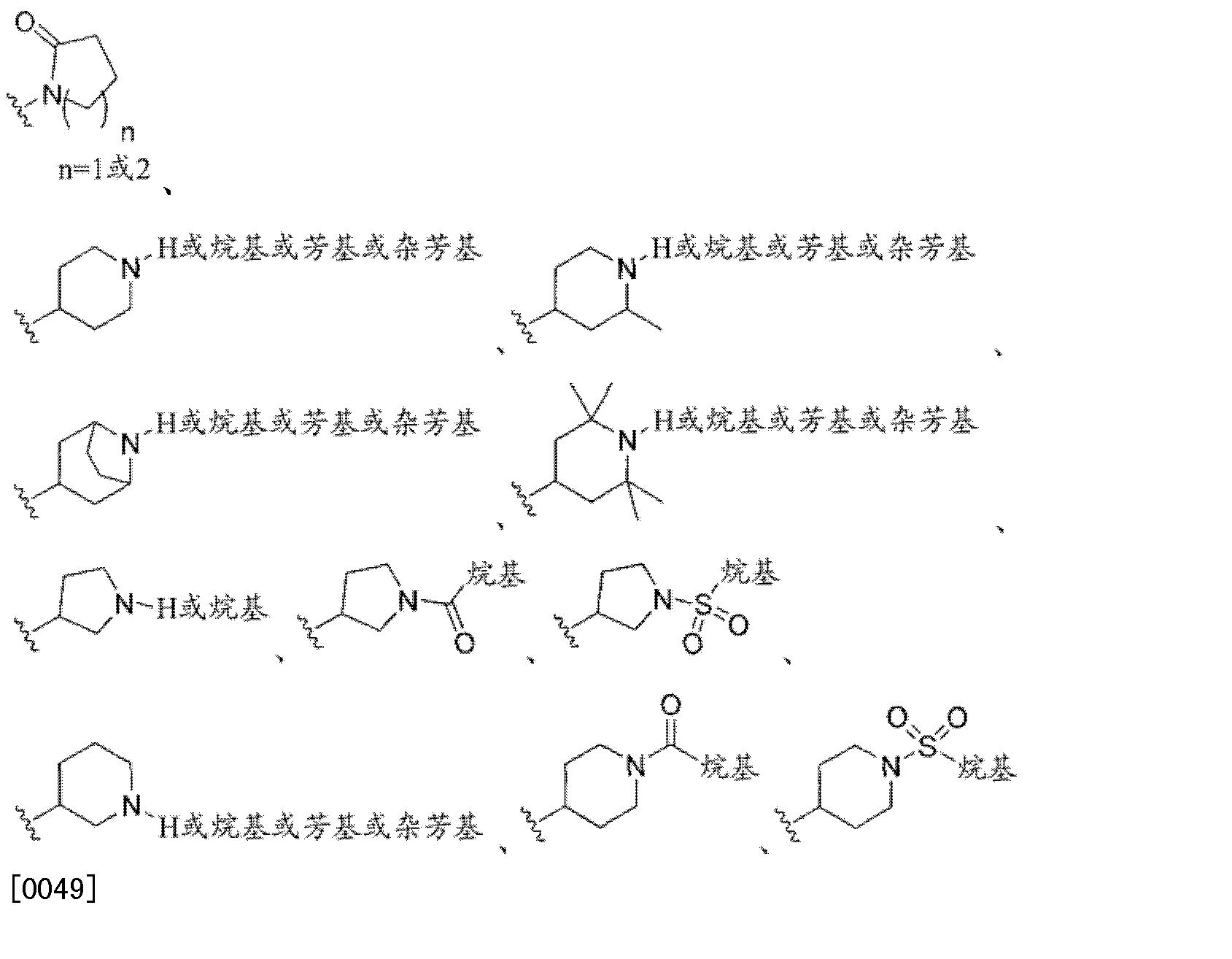 Figure CN102448458BD00093