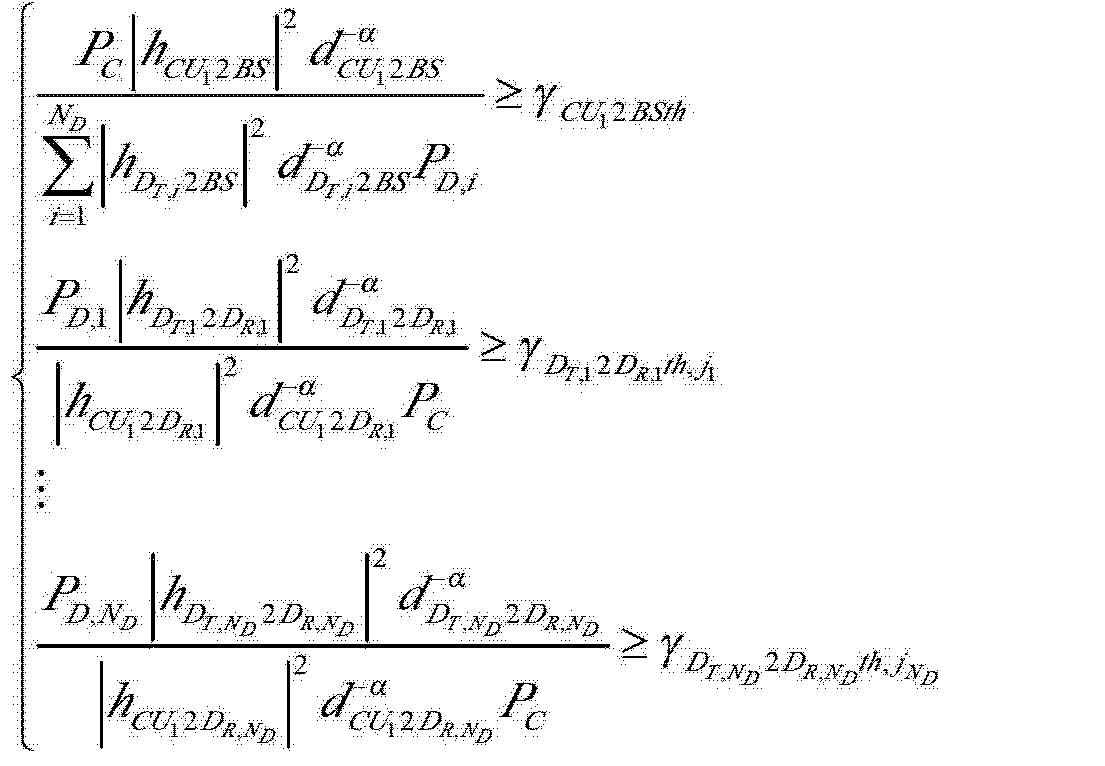 Figure CN102883451AD00105