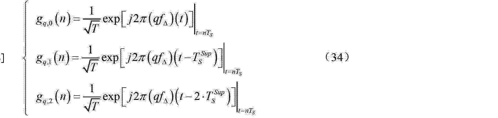 Figure CN101741786BD00161