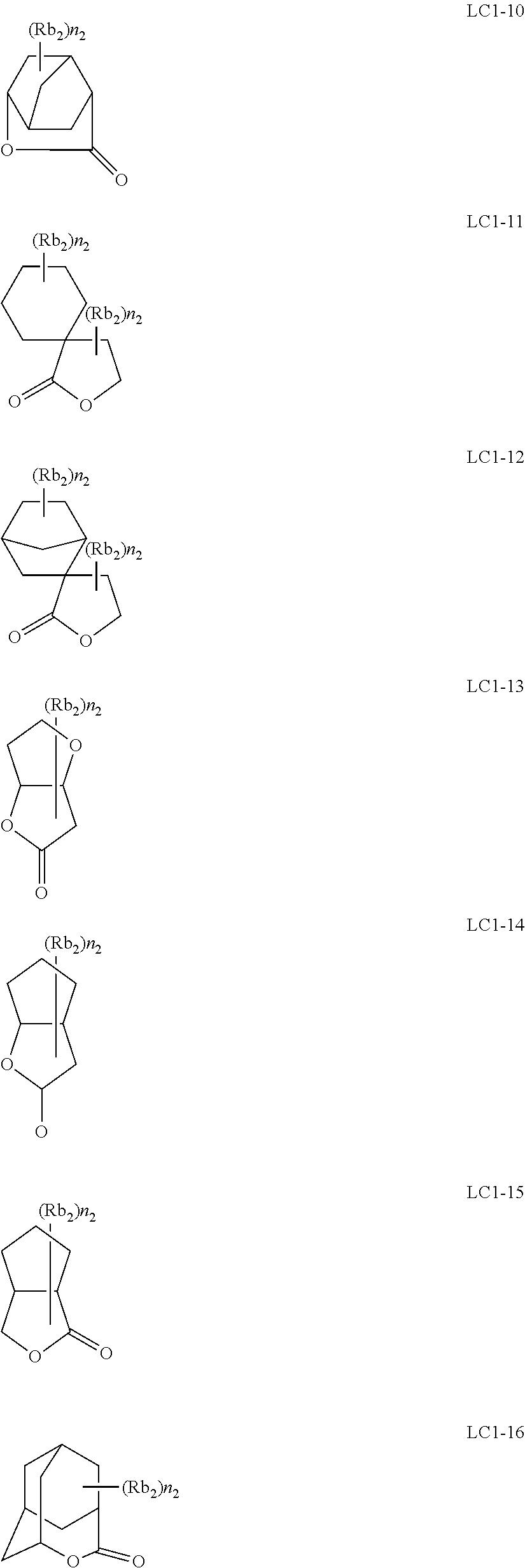 Figure US20110183258A1-20110728-C00041