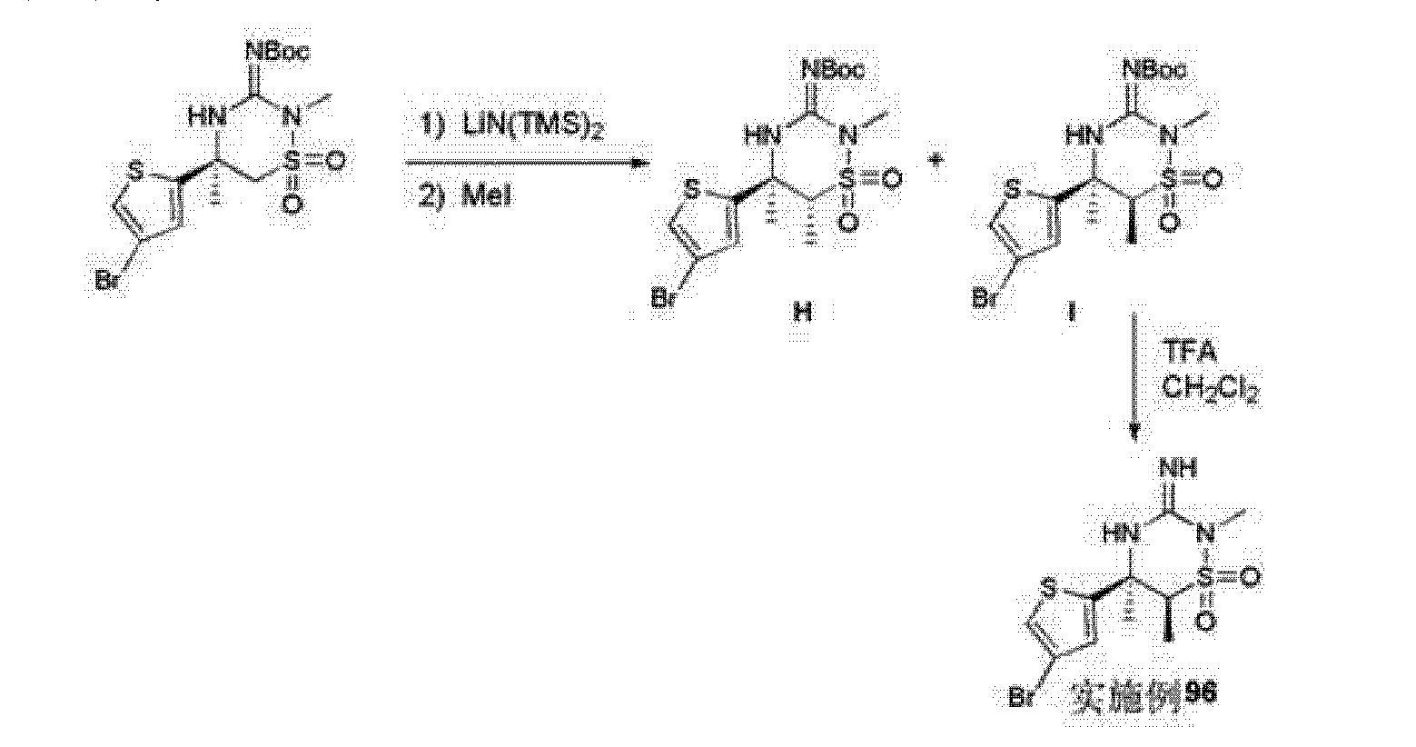 Figure CN102639135AD01352