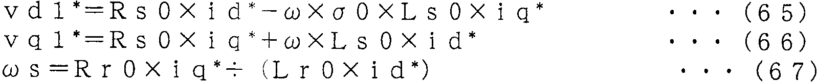 Figure 112007068650444-pat00027