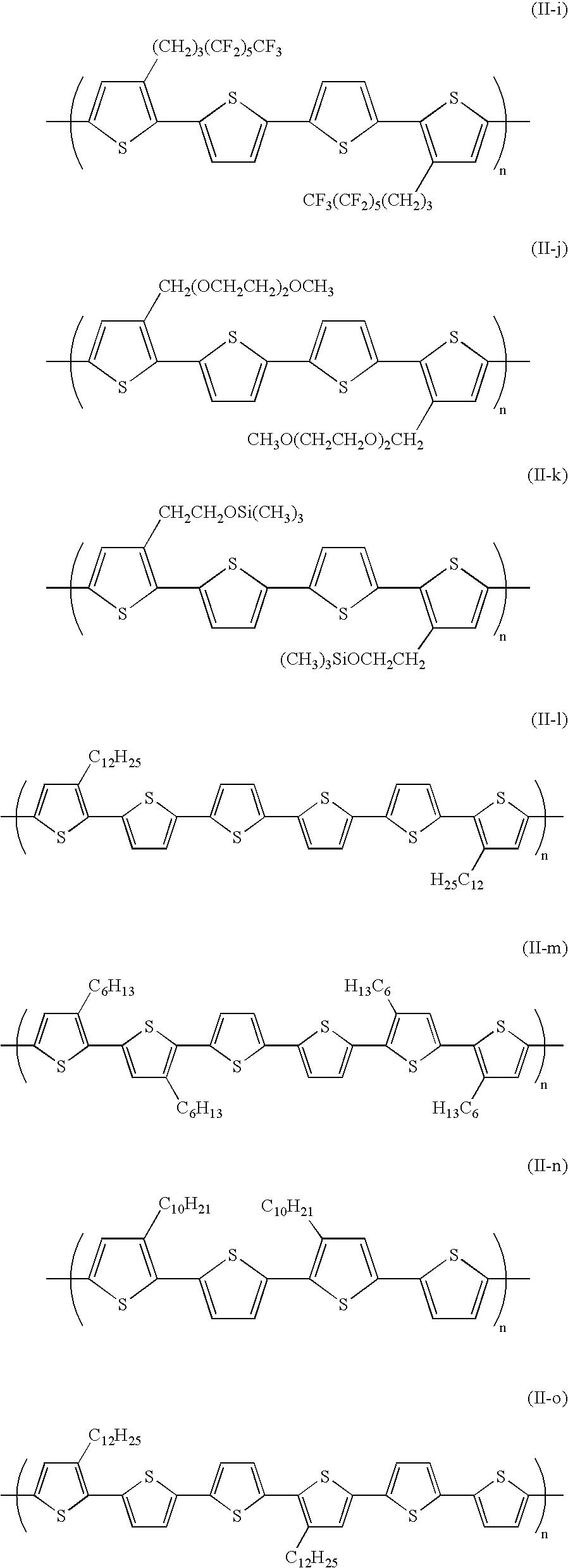 Figure US20070117963A1-20070524-C00005