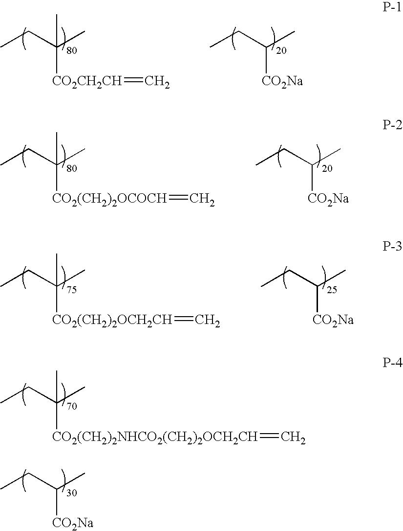 Figure US07026097-20060411-C00008
