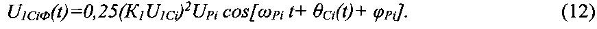 Figure 00000077