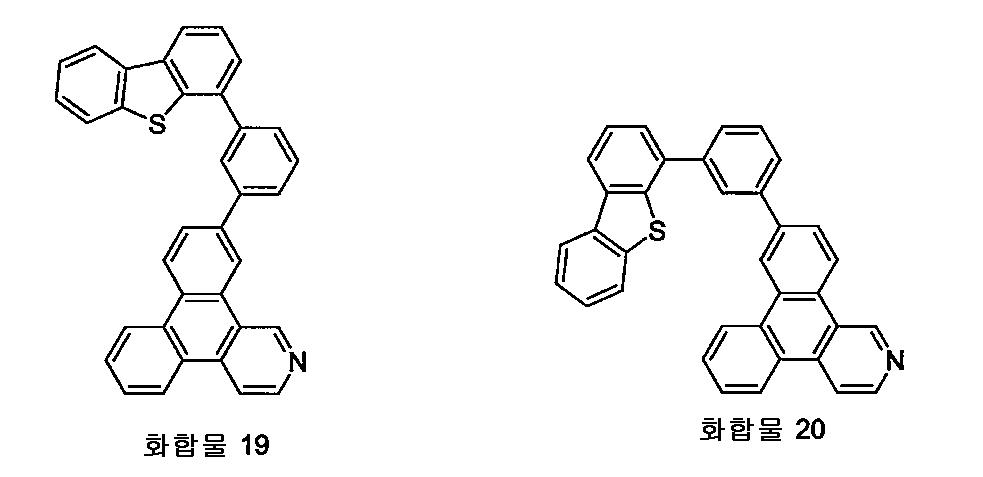 Figure 112011098457278-pct00055