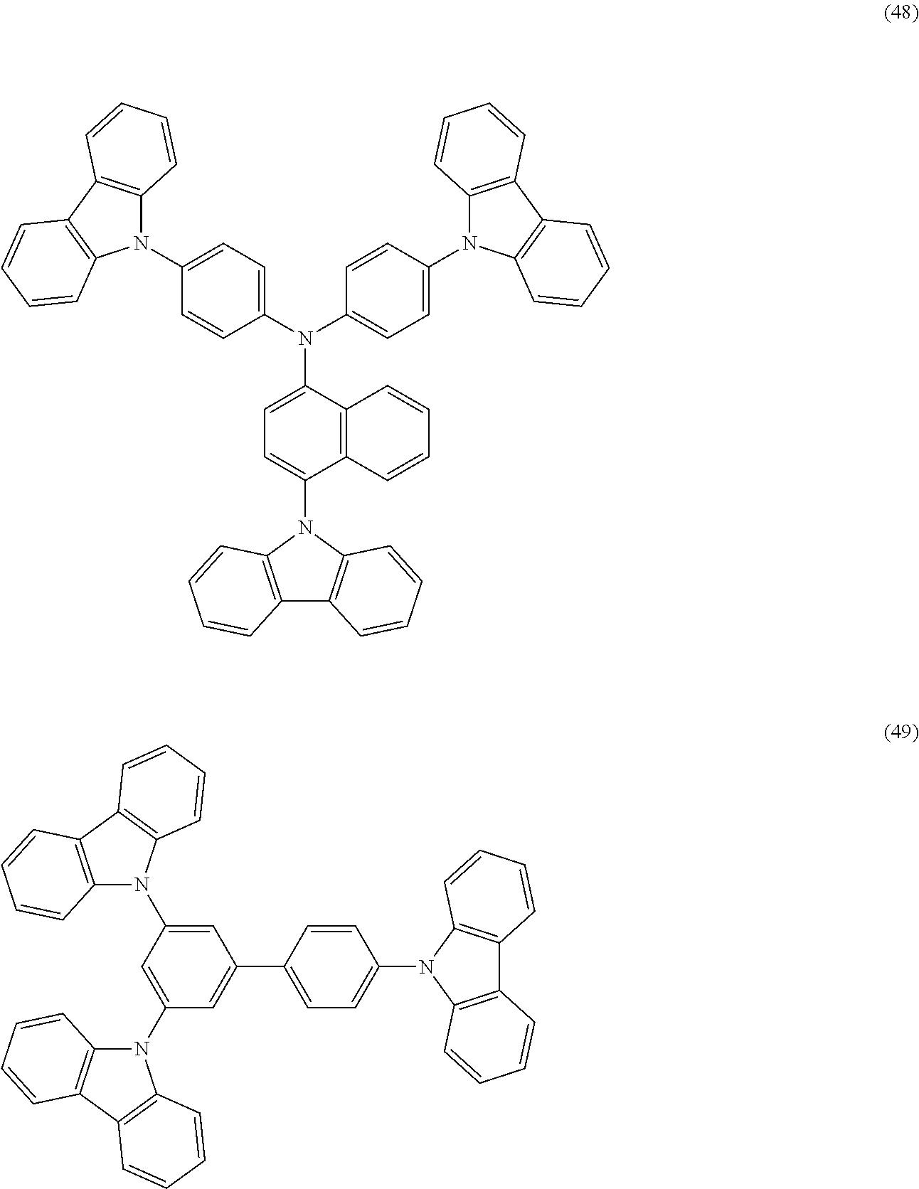 Figure US08753757-20140617-C00019
