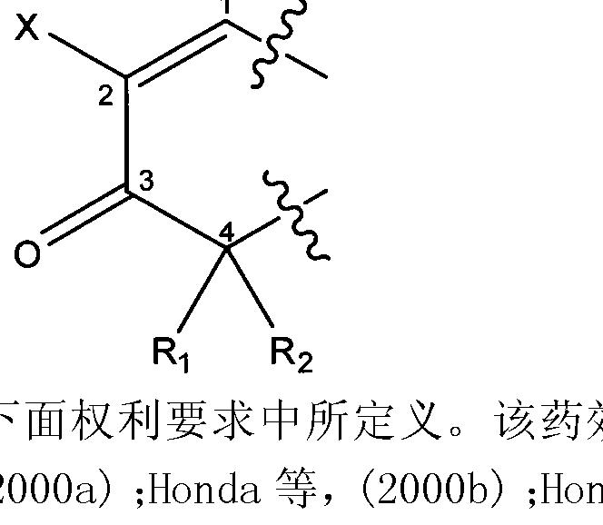Figure CN102066397BD00371