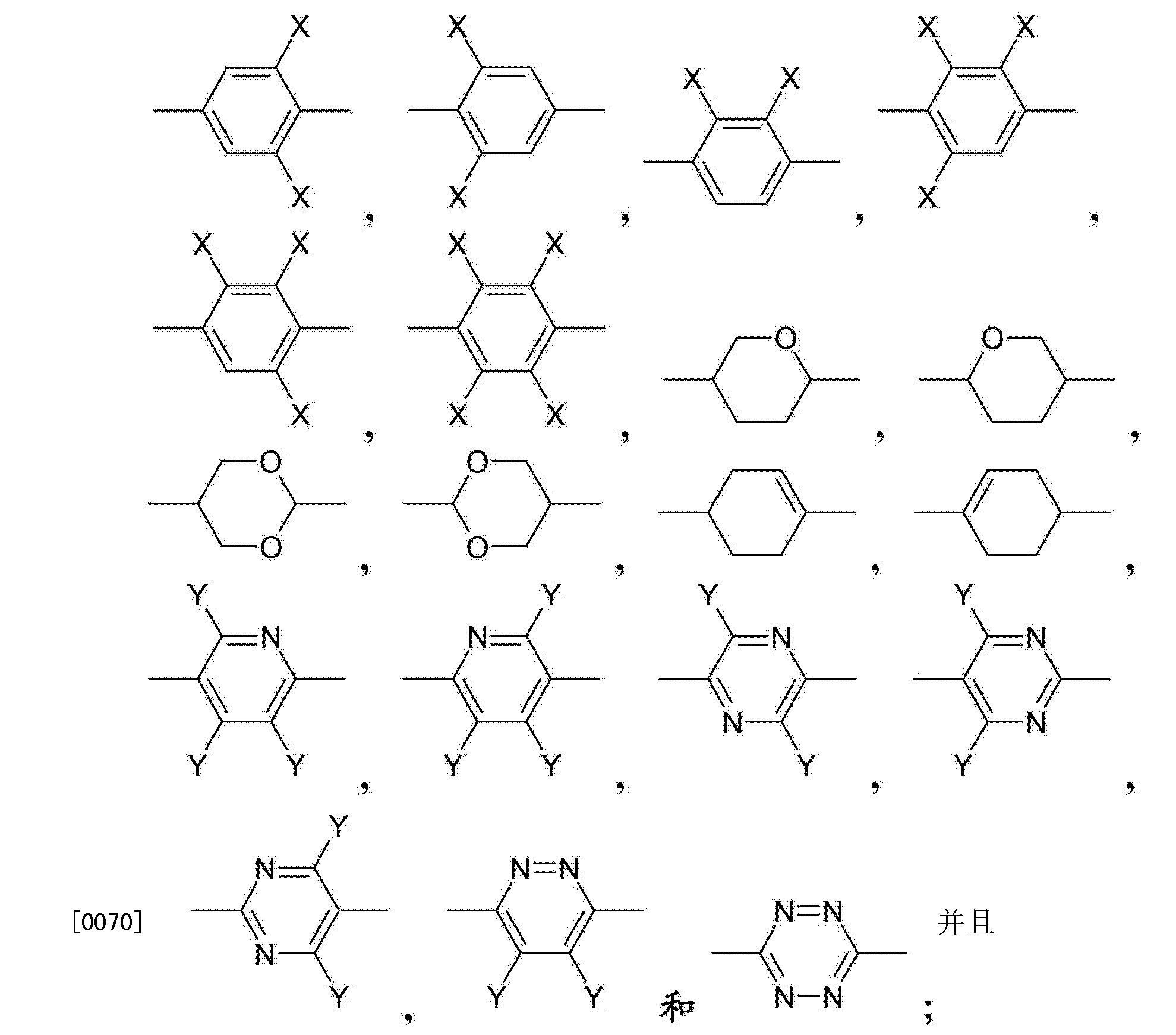 Figure CN103180409BD00201