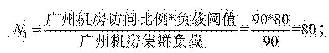 Figure CN103391299BD00103