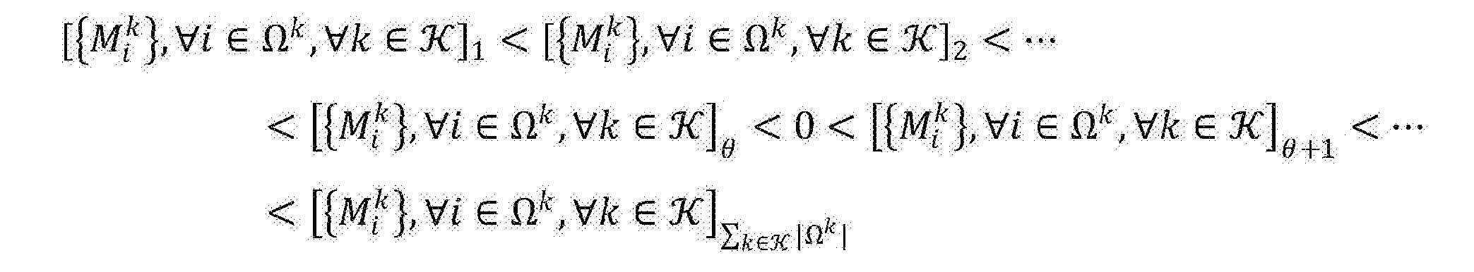 Figure CN104581867BD001013