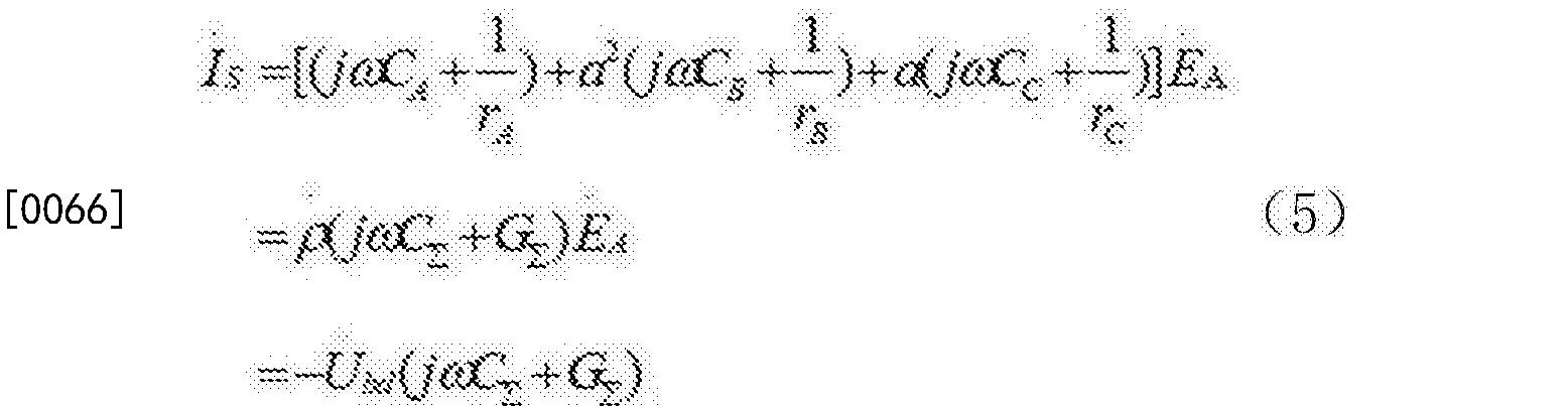 Figure CN104880647BD000710