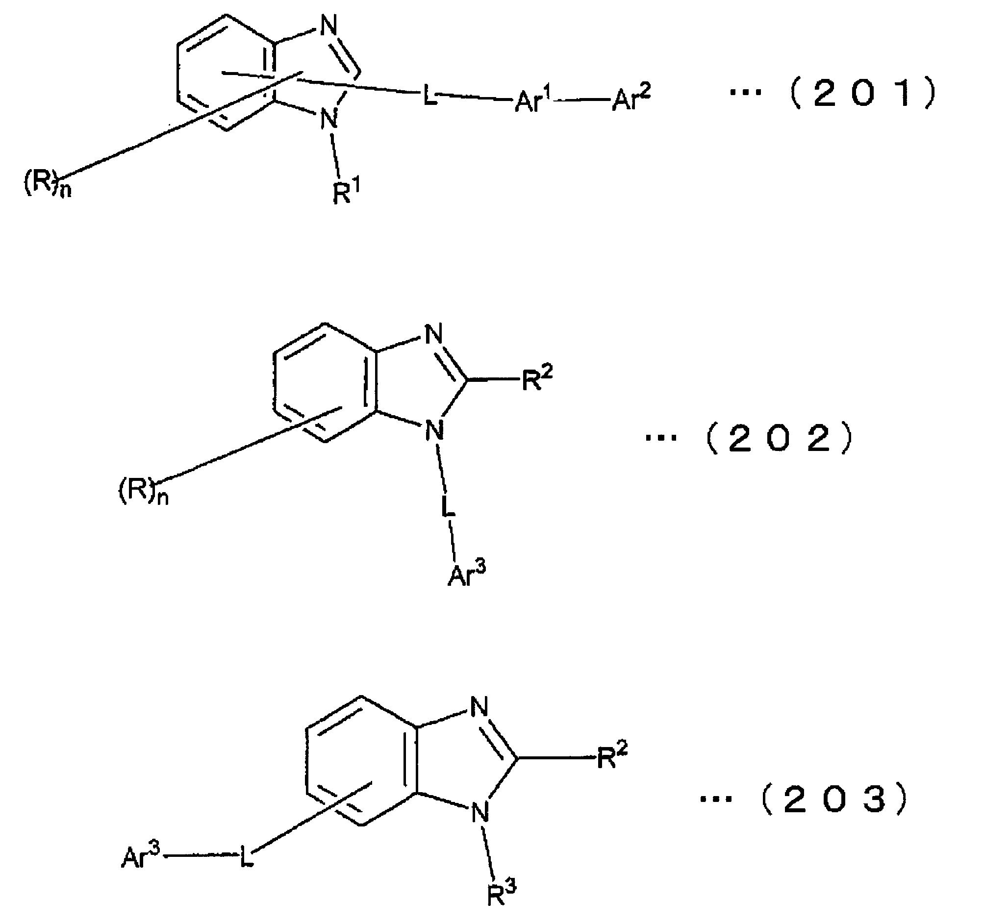 Figure JPOXMLDOC01-appb-C000045